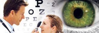 Minusvalia por miopia
