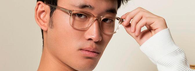 gafas presbicia y miopia